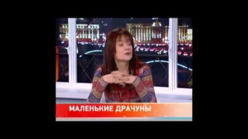 Алена Сверба на 5 канале. Маленькие драчуны