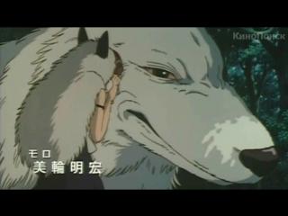 Принцесса Мононоке/Mononoke-hime (1997) Трейлер №7