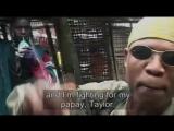 Либерия Рэп