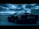 «С моей стены» под музыку OST Фарсаж 6(BassBoosted) - OST Фарсаж  6. Picrolla