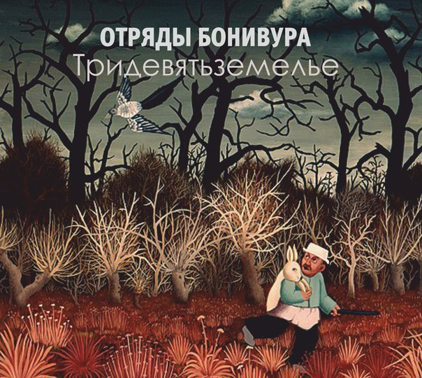 Слот - Septima (2 16) - слушать онлайн - Modernrock ru