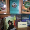 Детская библиотека № 35, Екатеринбург