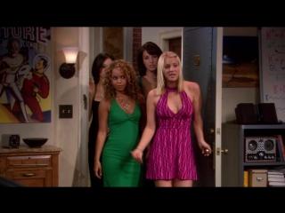 Теория Большого Взрыва / The Big Bang Theory 1 сезон 7 серия