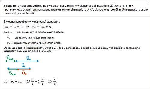 Гдз в Рт по Математике за 7 Класс - картинка 1