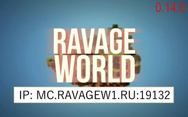 RavageWorld MCPE 0.14.1-0.14.2