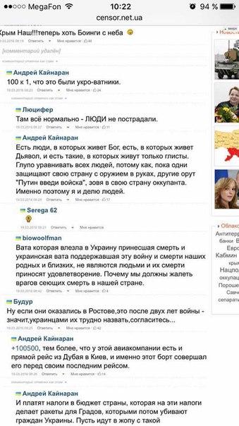 Новости для ветеранов труда ростовской области