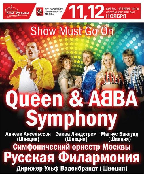 Билеты на Славу Полунина и сНежное шоу 2018