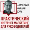 Oleg Chalkin