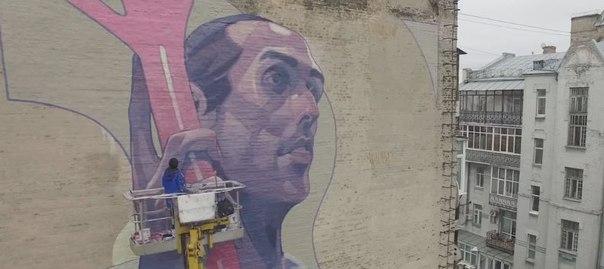 aryz graffiti