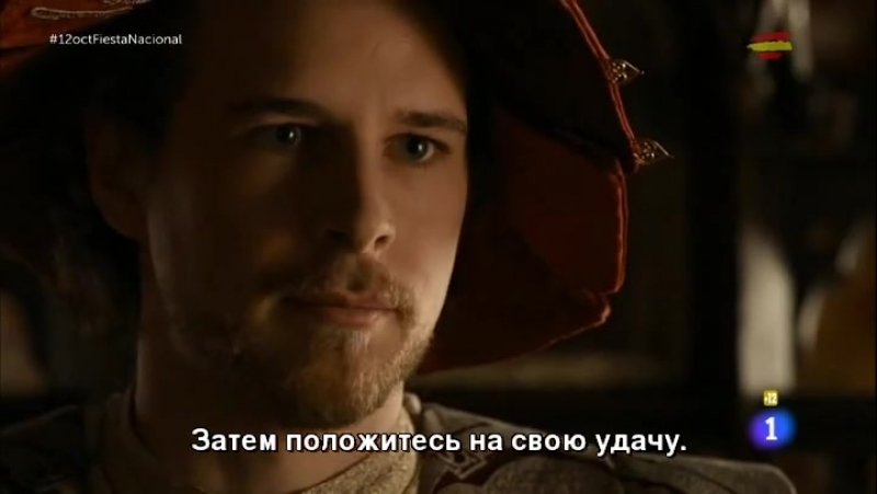 Карл, король и император / Император Карлос / Император Карл / Carlos, Rey Emperador (2015) 1 сезон 6 серия субтитры