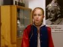 Детективы из табакерки Die Pfefferkörner 2 й сезон 4 я серия 2001 2002 семейный