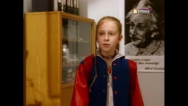 Детективы из табакерки / Die Pfefferkörner (2-й сезон, 4-я серия) (2001-2002) (семейный)