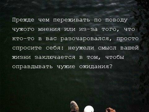 https://pp.vk.me/c627624/v627624562/43389/_TrvjMiuI8s.jpg