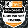 """СЦ """"PCHELP"""" Компьютерная помощь в Запорожье."""