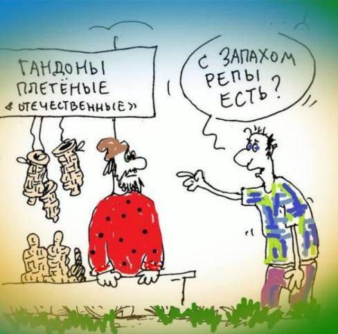 Внешние силы готовят диверсии в Крыму. Озабоченность граждан неэффективными действиями власти могут направить в деструктивное русло, - Путин - Цензор.НЕТ 3702