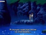 аниме мелодия русалки 1 сезон 2 серия русские суб