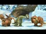 Ледниковый период 3 Эра динозавров/Ice Age: Dawn of the Dinosaurs (2009) Трейлер (дублированный)
