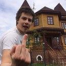 Кирилл Белоруссов фото #11