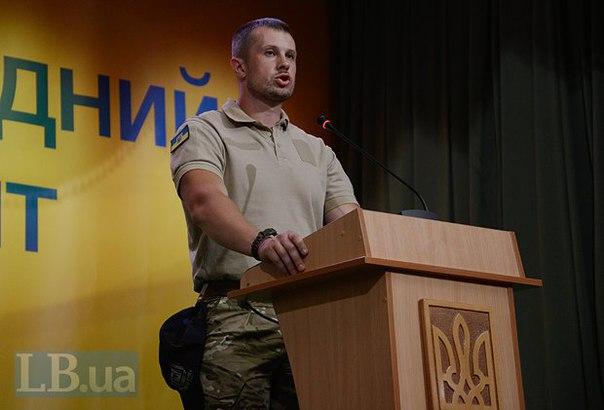 """Командира """"Азова"""" Билецкого пригласили выступить в Европарламенте - Цензор.НЕТ 7433"""