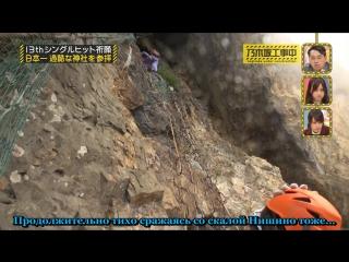 [Team Melon Pan] Nogizaka46 – Nogizaka Under Construction EP27 от 25.10.2015 (русские субтитры)