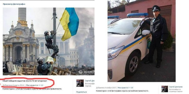 """""""Мы не меняем полицию - мы строим ее заново"""", - Деканоидзе - Цензор.НЕТ 4225"""
