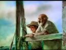 Старик и море (The Old Man And The Sea) - Александр Петров