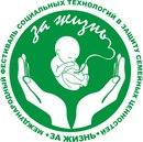 """Акция в защиту жизни нерожденного младенца """"Хочу жить!"""" снова в Дзержинске"""