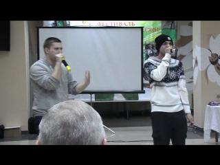 Тушкан и Боря Бабкин. Песня про Курск