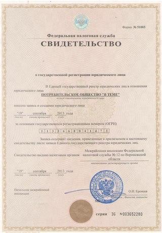 Воронежская область город павловск продажа тракторов мтз 80 и мтз 82
