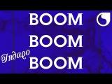 Indaqo - Boom Boom Boom (Gabry Ponte Extended)