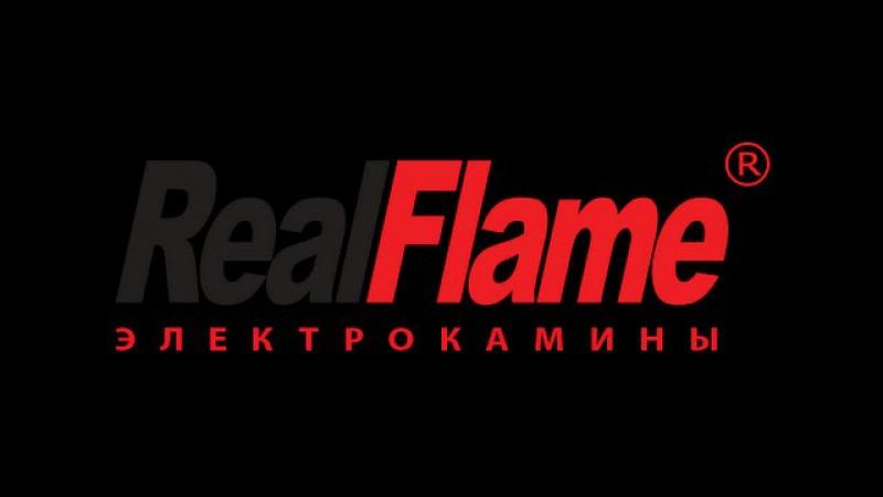 RealFlame офицальный ролик
