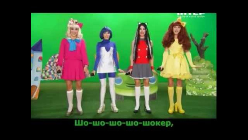 «Большая разница» - пародия на рекламу MOJO