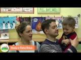 Отзывы родителей. Детский сад Маленькая страна на бул.Южный (Красногорск)