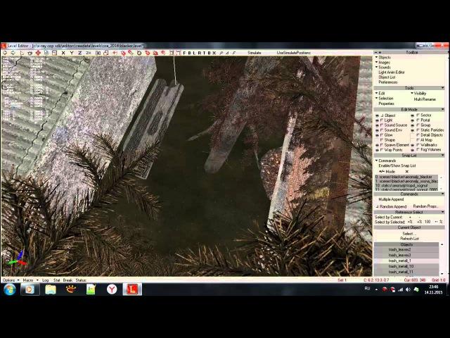 Создание локации для Stalker 14 - Ставим деревья (random append)