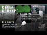 INDUSTRIAL / 14 Мая / Арт-Платформа 11 / Полтава
