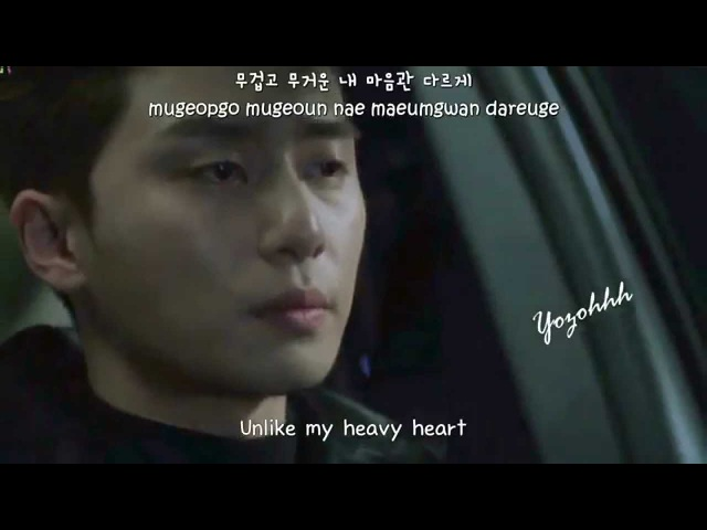 Park Seo Joon - Letting You Go (너를 보낸다) FMV(Kill Me,Heal Me OST)[ENGSUB Romanization Hangul]
