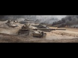 «ЧЁРНОЕ ЗОЛОТО» 10 лвл - Песчаная река - [S-HA] Steel Hammer™ vs [IS] Iron Squad