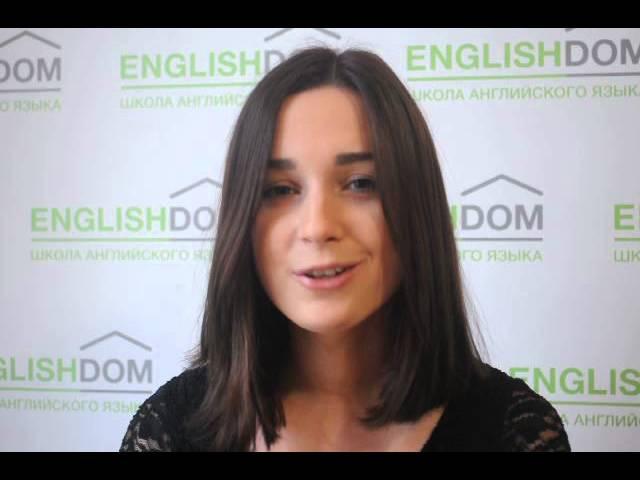 Преподаватель английского по Скайпу   Helen P.   EnglishDom