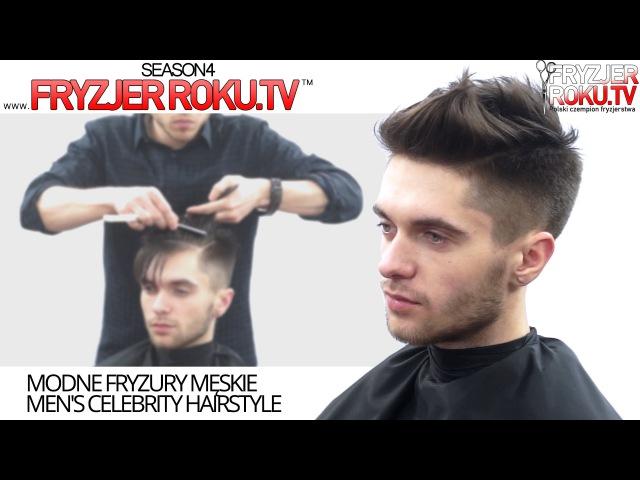 Modne fryzury męskie | Hair Tutorial | Men's Celebrity Hairstyle FryzjerRoku.tv