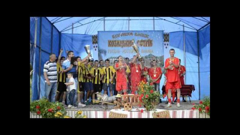 Нагородження ФК Козацький острів с.Чорнолізці