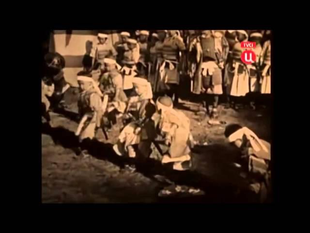 Войны спецслужб | Изнасилованный город 1937 - Леонид Млечин