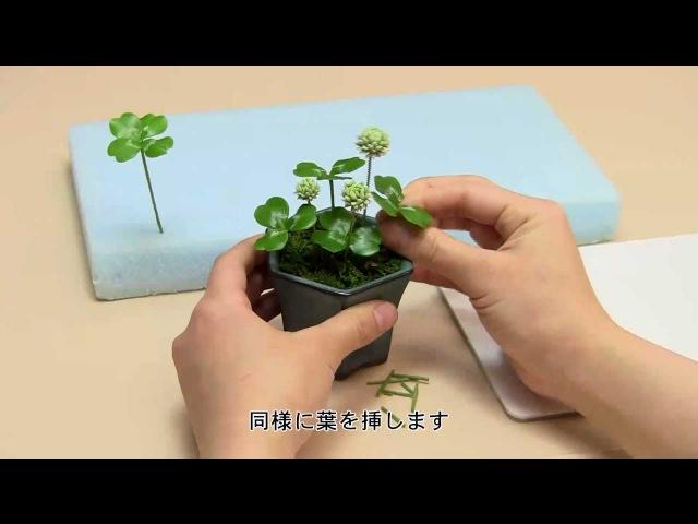 ワンデーフラワーvol2 樹脂風粘土で作る山野草