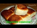 сдобные булочки Дружная семейка buns Friendly Family