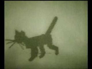 Первый советский компьютерный мультфильм «Кошечка»