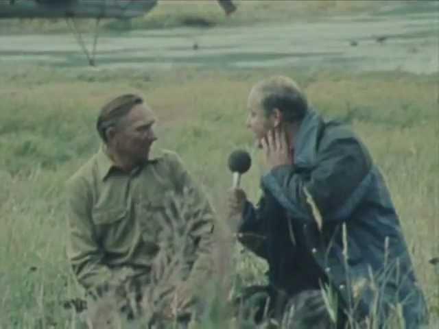 Клуб путешественников. Сахалин (1980)