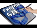 Создание GIF баннера и размещение его на сайте.
