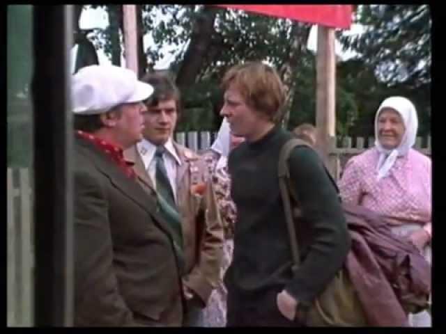 Баламут. (1978). Полная версия