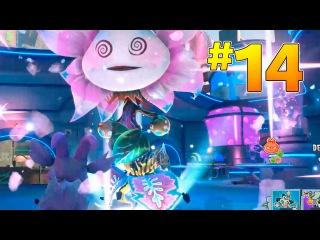 Прохождение Plants VS Zombies: GW2 #14 Большой цветок переросток