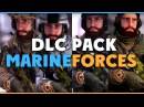 DLC Набор Морпехов - Marine Forces | The Division