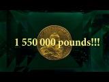 Самые дорогие монеты Российской Империи. Treasure Hunters Кладоискатели
